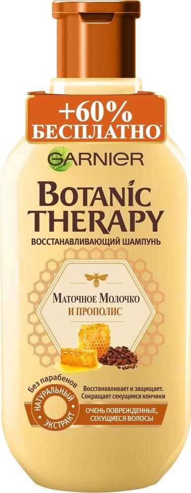 Шампунь Garnier Botanic Therapy Прополис и маточное молоко, для очень поврежденных и секущихся волос, 250 мл + 60% в подарок garnier набор шампунь и бальзам botanic therapy прополис и маточное молоко garnier