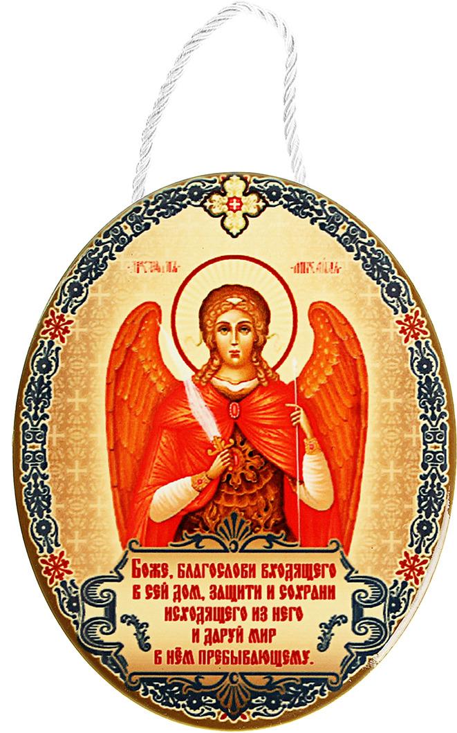 Икона Архангел Михаил, 161189, 9 х 11 см россия икона архангел михаил