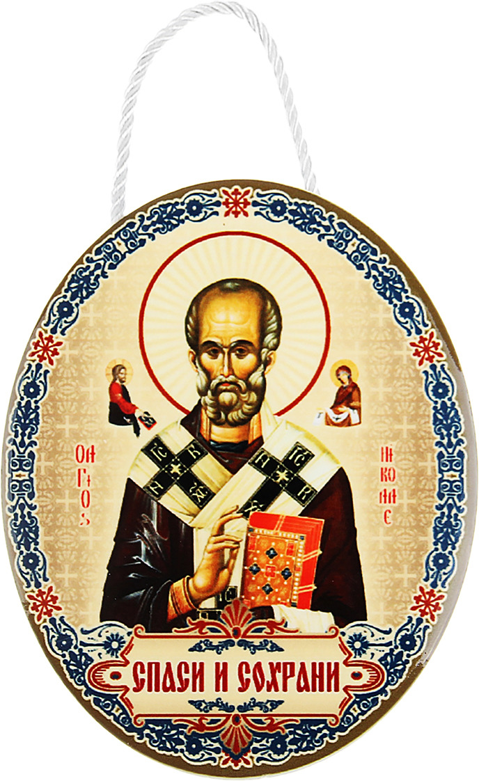 Икона Святитель Николай Чудотворец, 161190, 9 х 11 см икона николай чудотворец