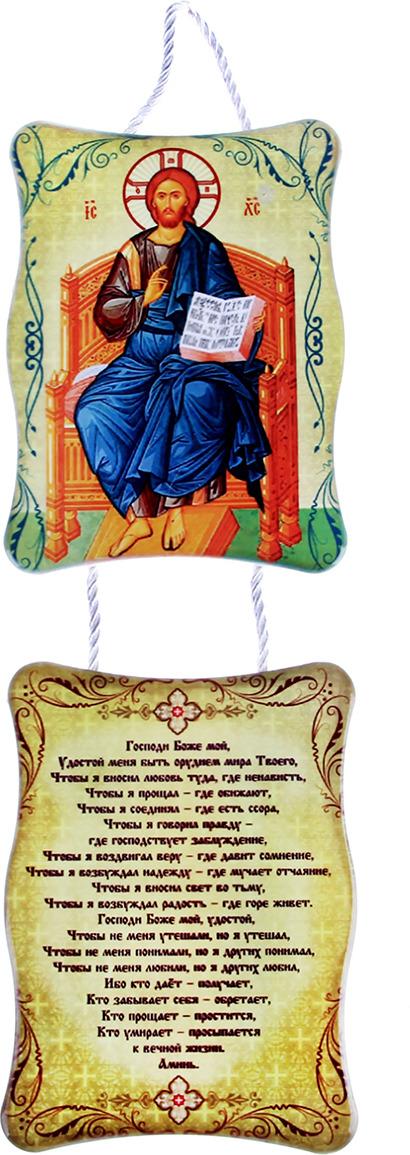 Икона Господь Вседержитель, 173380, 8 х 23 см