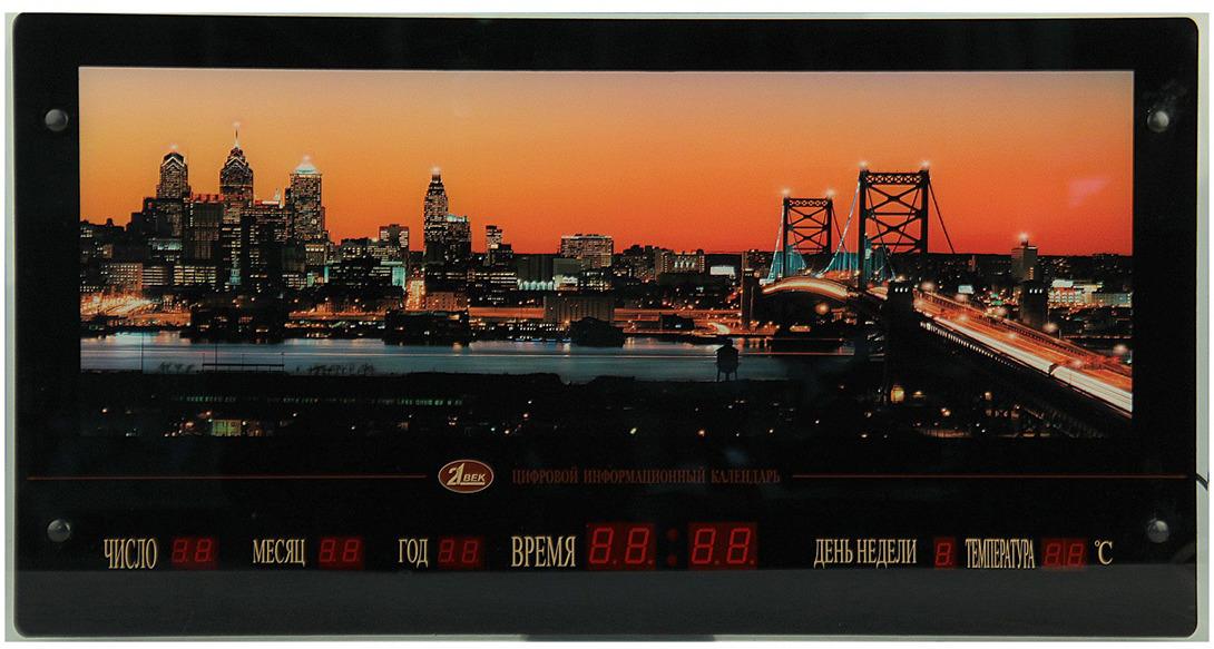 Картина 21 Век Мост, золотые ворота Сан-Франциско, с подсветкой и информационным календарем, 628745, 70 х 37см картина тв не работает