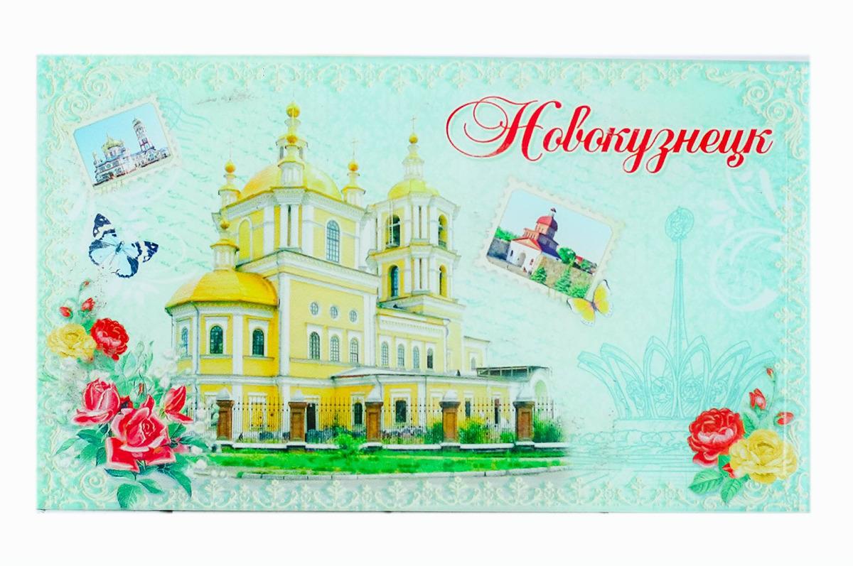Открытка Новокузнецк, 1128153, 10 х 17 см авиабилеты алматы новокузнецк