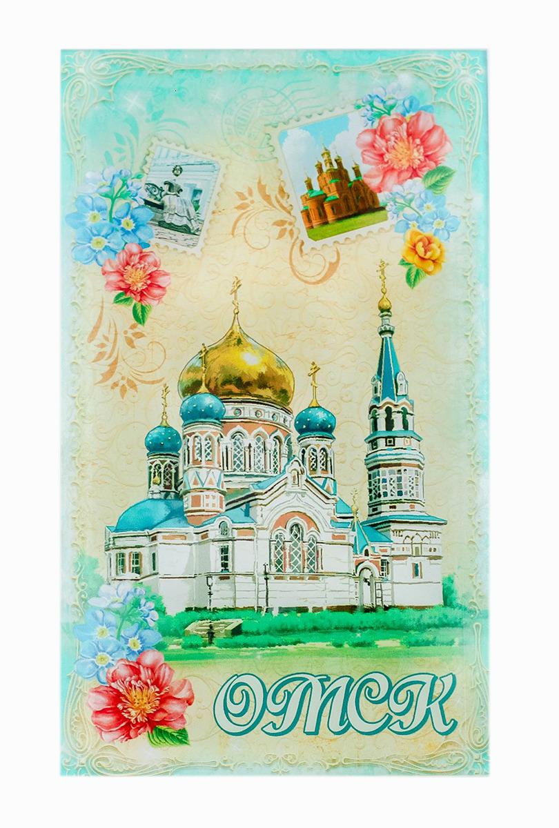 Днем, омск открытки города