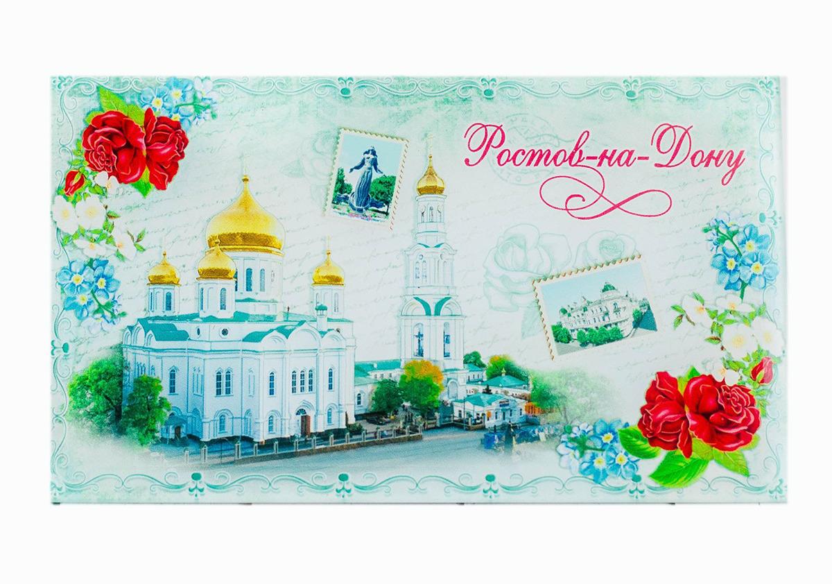 Авито открытки ростов на дону