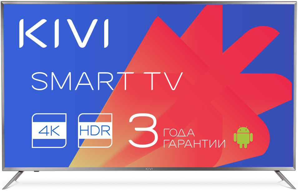 Телевизор KIVI 50UR50GR 50