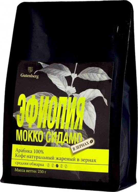 Кофе в зернах Gutenberg Эфиопия Мокко Сидамо, 250 г блюз эфиопия мокко сидамо кофе молотый 200 г