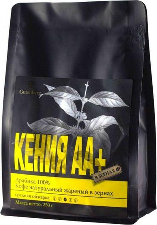 Кофе в зернах Gutenberg Кения Аа+, 250 г кофе в зернах gutenberg кения аа 250 г