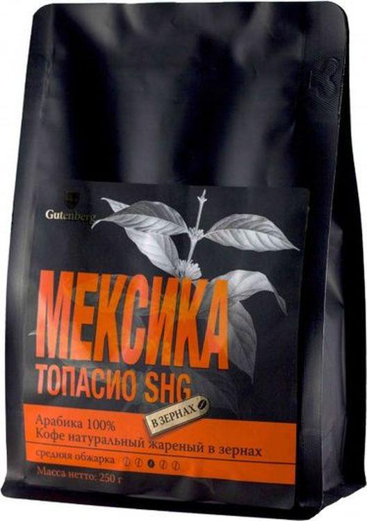 Кофе в зернах Gutenberg Мексика Shg. Топасио, 250 г кофе в зернах gutenberg кения аа 250 г