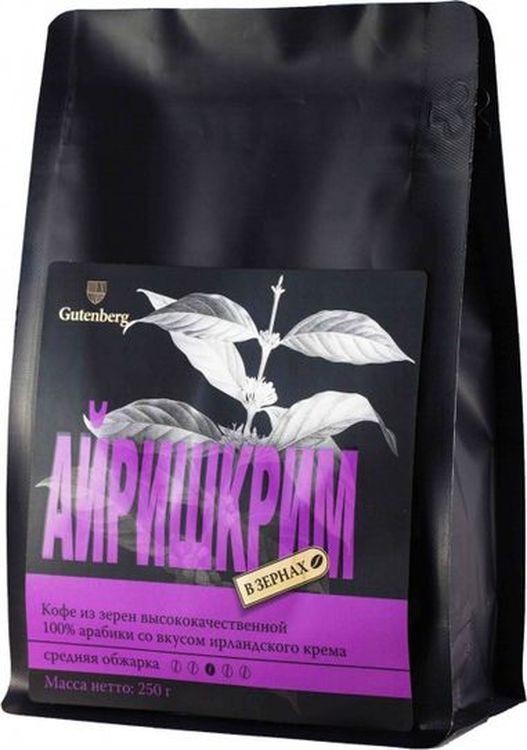 Кофе в зернах Gutenberg Айришкрим ароматизированный, 250 г кофе в зернах gutenberg кения аа 250 г