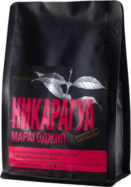 Кофе в зернах Gutenberg Марагоджип Никарагуа, 250 г кофе в зернах gutenberg кения аа 250 г