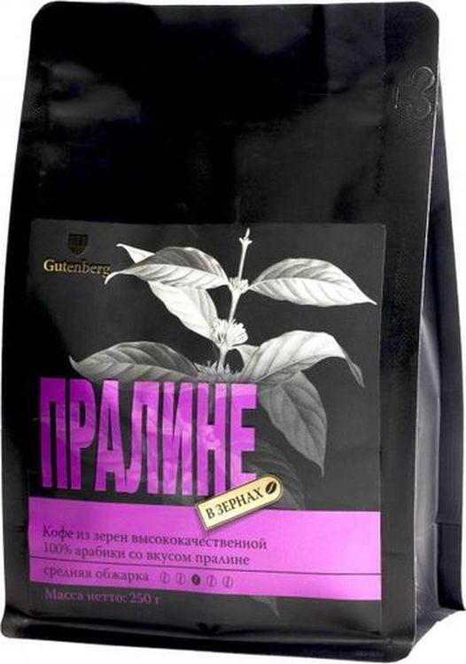 Кофе в зернах Gutenberg Пралине ароматизированный, 250 г кофе в зернах gutenberg кения аа 250 г