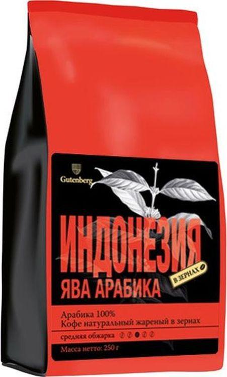лучшая цена Кофе в зернах Gutenberg Индонезия Ява Арабика, 250 г