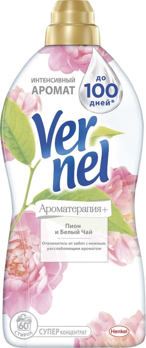 Кондиционер для белья Vernel Арома+