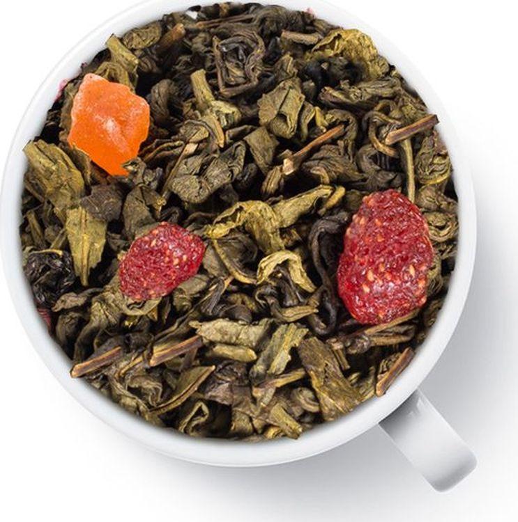 Чай листовой Gutenberg Земляника со сливками, зеленый, 500 г ароматизированный чёрный чай земляника со сливками 50 г