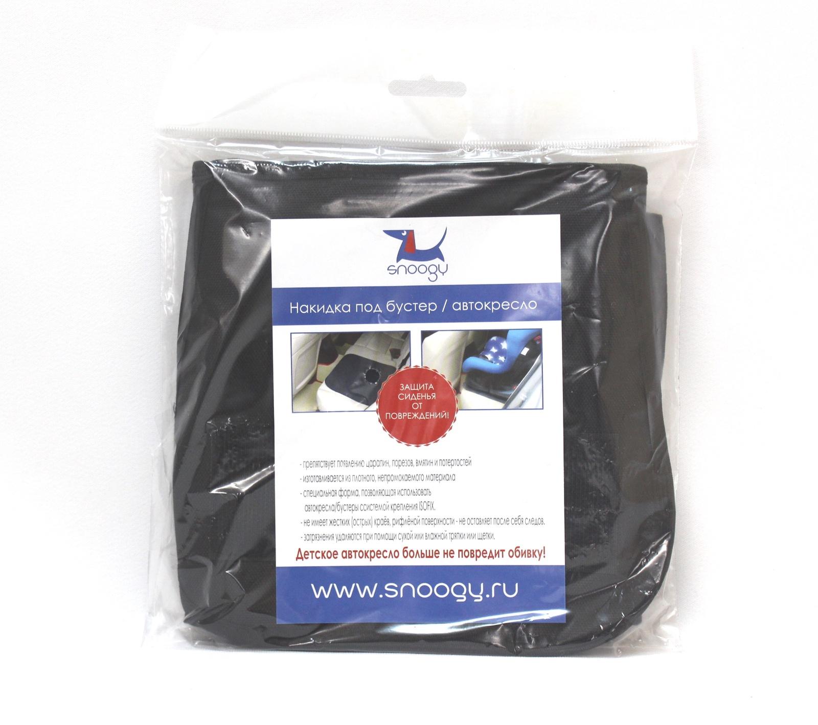 Накидка на сиденье Snoogy kc-protect-buster-blk-oxf защитная накидка под бустер смешарики цвет серый красный