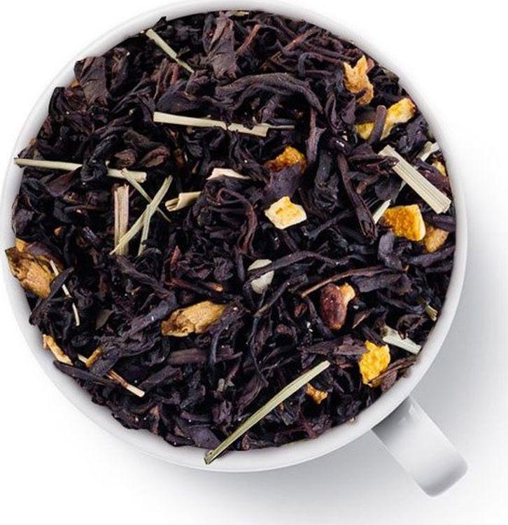Чай листовой Gutenberg С имбирем и лимоном, черный, 500 г леди слим имбирный чай для похудения с лимоном 2г 30 фильтр пакеты