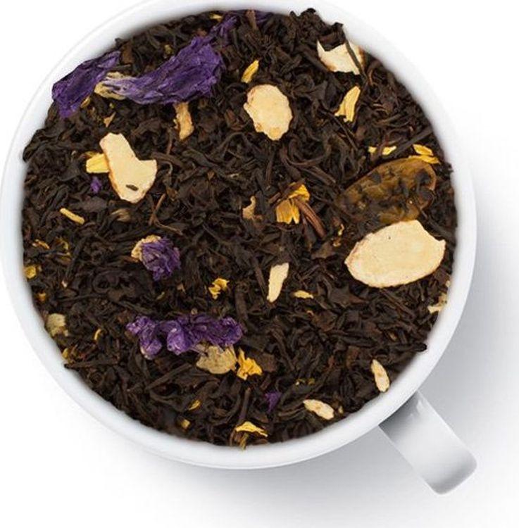 Чай листовой Gutenberg Сливочно-миндальный, черный, 500 г34082Чёрный крупнолистовой чай с добавлением тонко нарезанного миндаля и изюма. Чай обладает умеренно терпким вкусом с нежной сливочно-миндальной нотой и продолжительным сладковатым послевкусием.