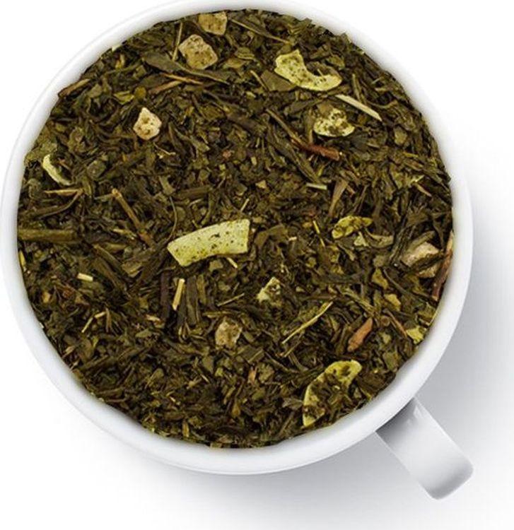 Чай листовой Gutenberg Пина колада, зеленый ароматизированный, 500 г