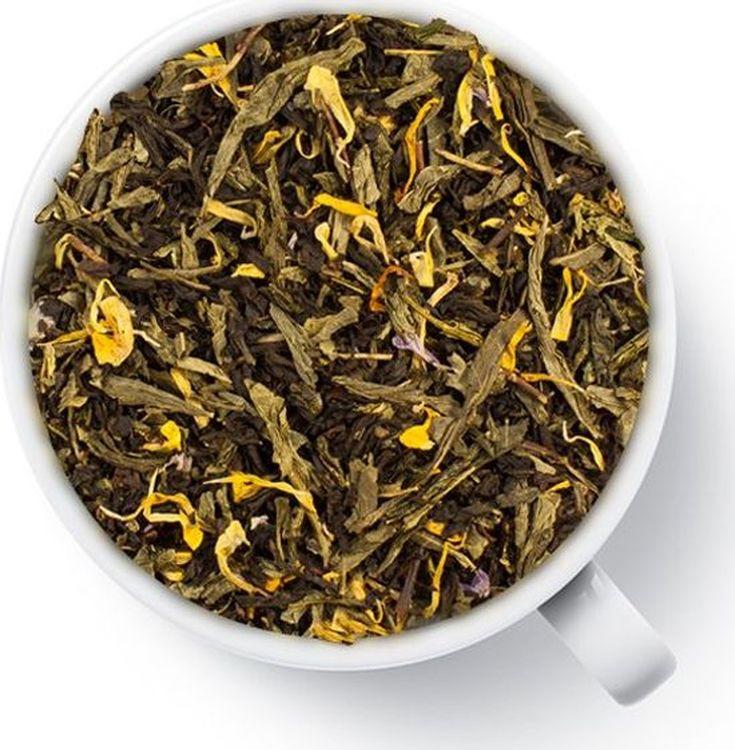 Чай листовой Gutenberg Остров сокровищ, черно-зеленый ароматизированный, 500 г teacher карельский чай цветочно травяной купаж 500 г