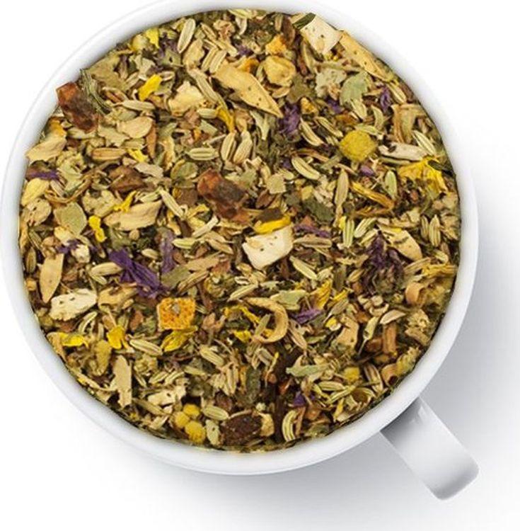 Чайный напиток Gutenberg Фиеста, 500 г алтэя чайный напиток травяной чай лесной 80 г