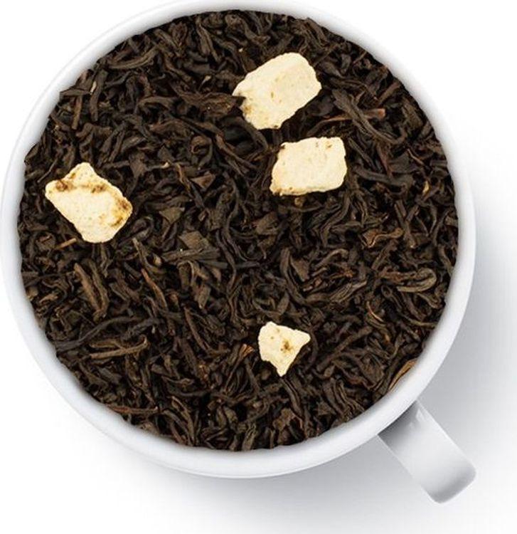 цены на Чай листовой Gutenberg Клубничный парфе, черный ароматизированный, 500 г  в интернет-магазинах