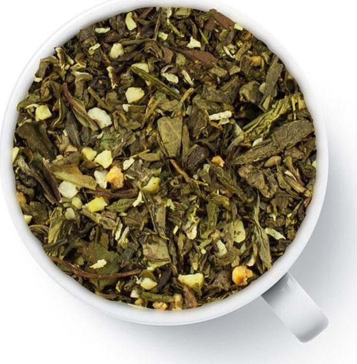 Чай листовой Gutenberg Райский остров, зеленый ароматизированный, 500 г85043Драгоценный купаж сортов белого (Бай Му Дань) и зеленого чая с кусочками миндаля, кокосовой крошкой и крокантом. Нежный, чуть сливочный ореховый напиток-десерт с деликатным кокосовым послевкусием.