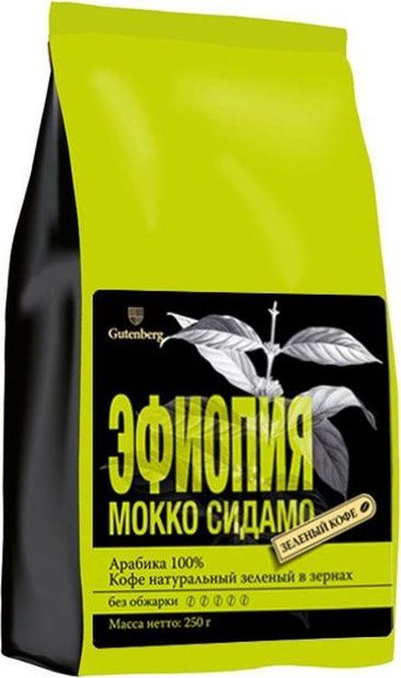 Кофе в зернах Gutenberg Эфиопия Мокко зеленый, 250 г кофе молотый эфиопия мокко сидамо 250 г