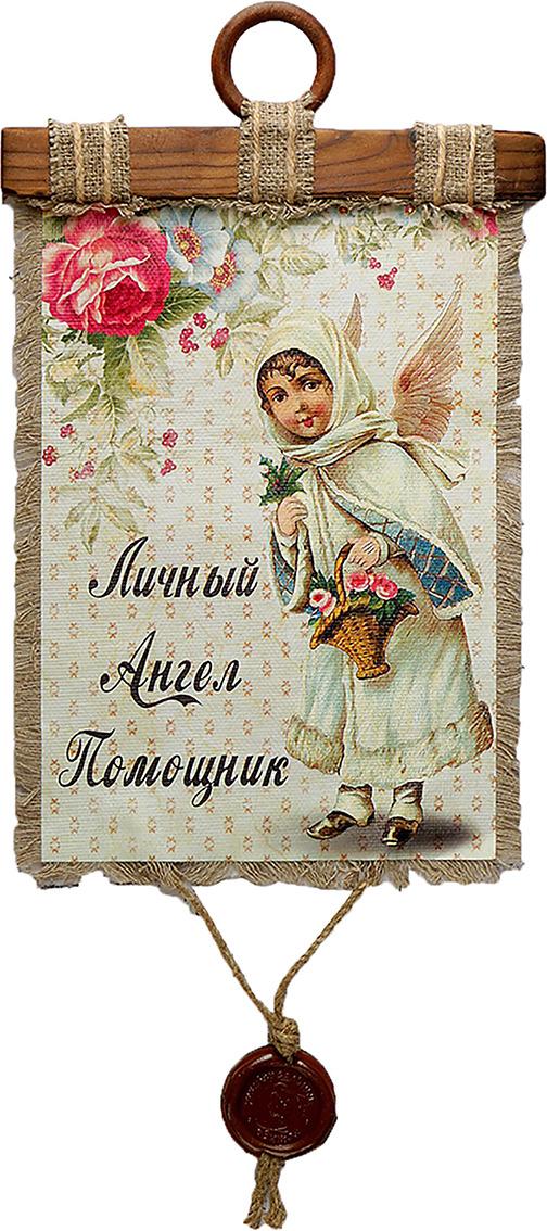 цена на Панно Свиток сувенирный. Личный Ангел Помощник, 3776815, 38 х 23 см