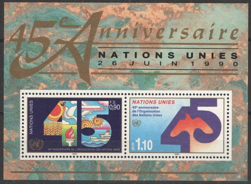 Марка Блок марок. ООН Женева. 45 лет ООН. 1990 год цена