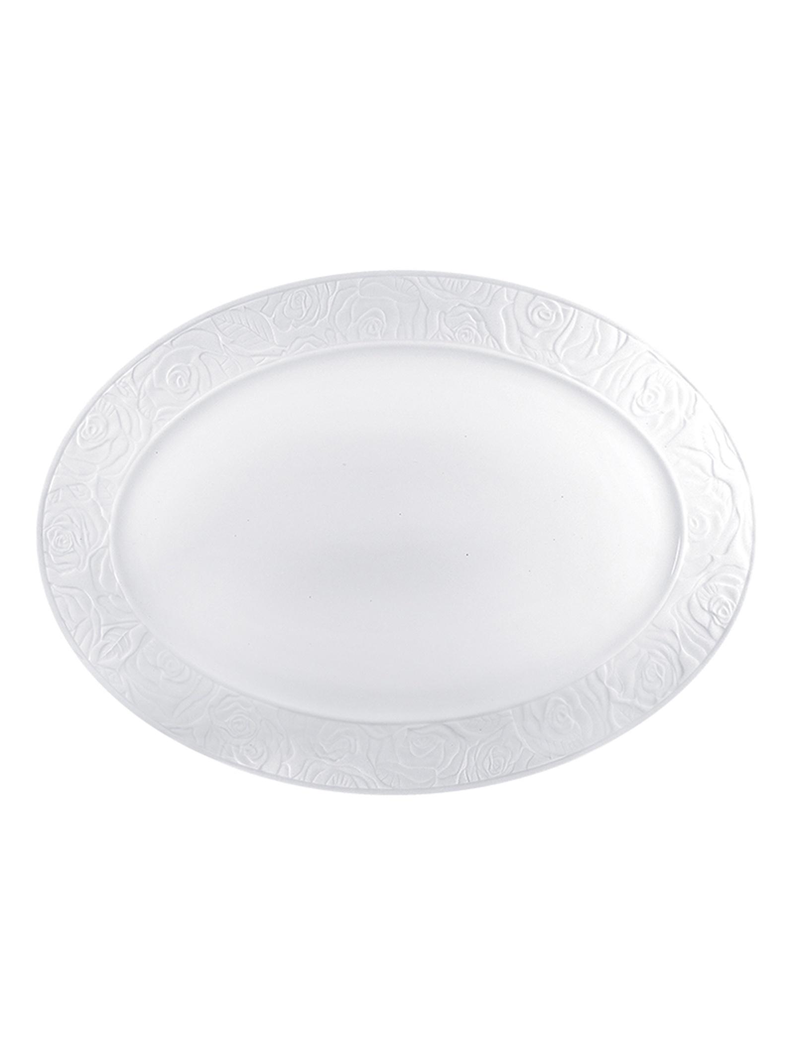 Блюдо Коралл 949984, Керамика цена 2017