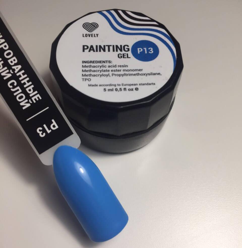 Гель-краска для ногтей Lovely P13N000005013Гель-краска Lovely № Р13 - небесно-голубой оттенок. Особенности гель-красок Lovely: - обладают насыщенностью цветов, которые можно прекрасно смешивать между собой, создавая новые оттенки; - имеют плотную текстуру и цвет; - применяются не только для росписи, но и для сплошного окрашивания искусственных ногтей или, например, оформления улыбки френча. Покрытие легко накладывается и не утяжеляет маникюр; - обладают остаточной липкостью и отлично подходят для выполнения дизайна с помощью фольги; - плотные и насыщенные цвета гель-красок делают их очень удобными в работе и позволяют получать нужный оттенок с первого слоя.