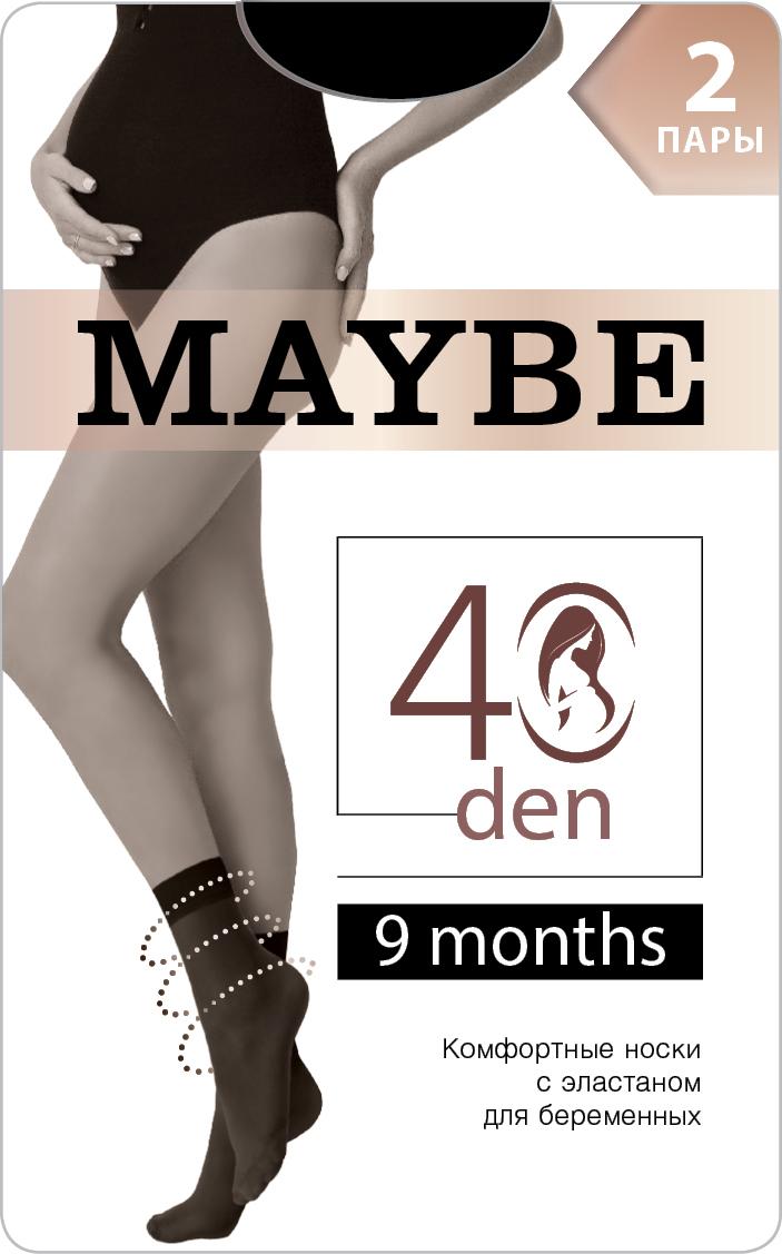 Комплект носков Maybe, 2 шт для беременных сайт