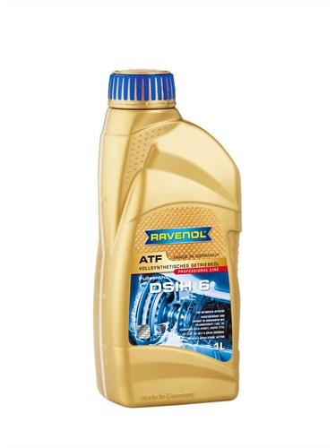 Трансмиссионное масло RAVENOL 1211133-001-01-999 цены