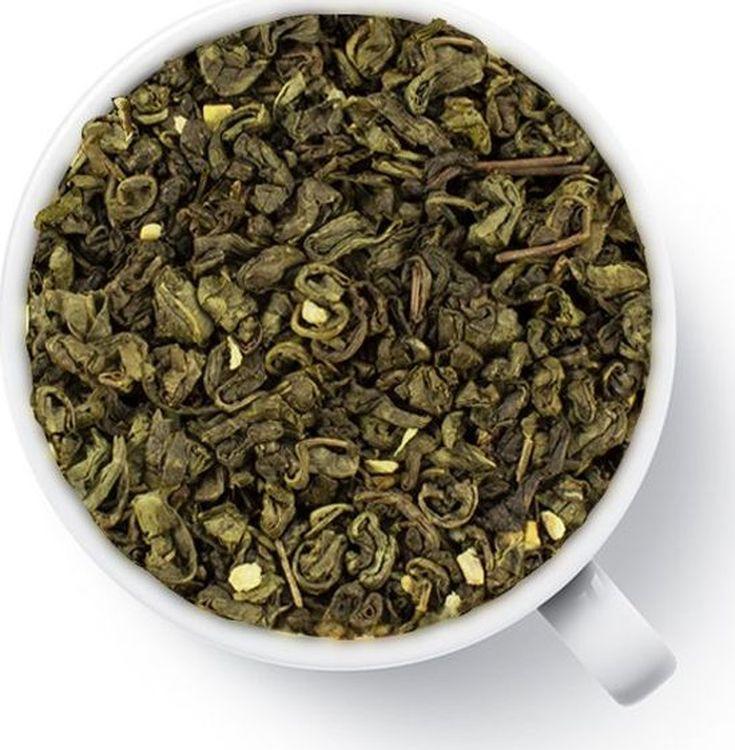Чай листовой Gutenberg Со вкусом манго и мирабели, зеленый ароматизированный, 500 г