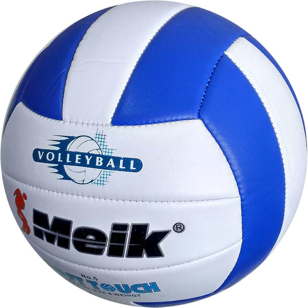 Мяч волейбольный Meik 10015834