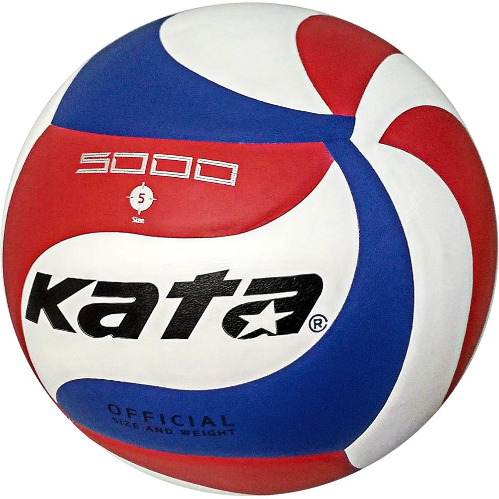 Мяч волейбольный Kata 10017437