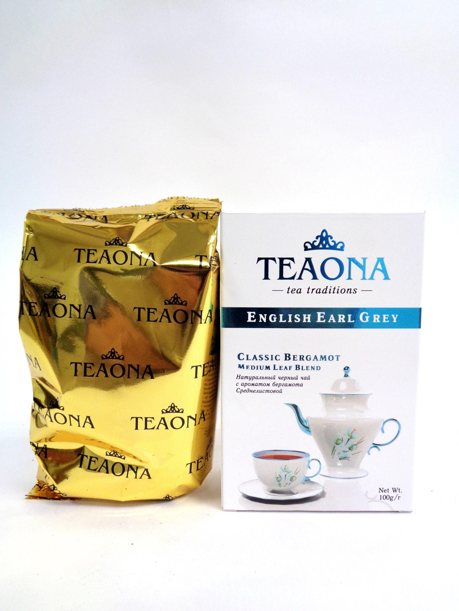 Чай листовой TEAONA черный индийский EARL GREY среднелистовой 100 г чемодан bugatti bugatti bu182bufarw1