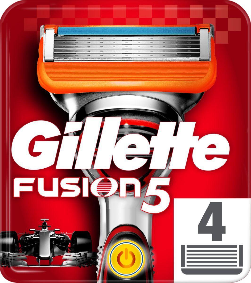 Сменные Кассеты Gillette Fusion5 Power Для Мужской Бритвы,4 шт