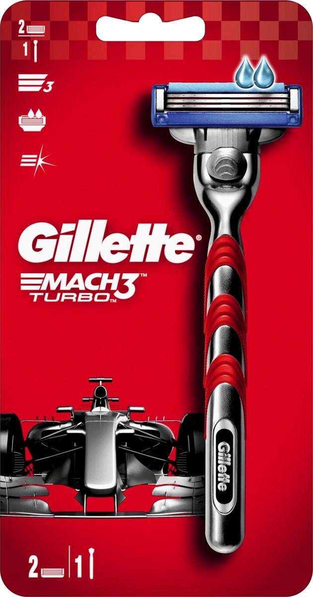 Бритвенный станок Gillette Mach3 Turbo, с 2 сменными кассетами