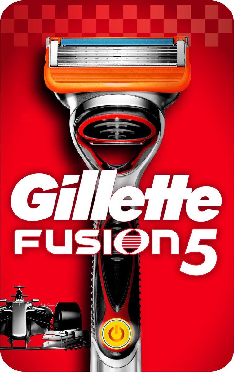 Бритвенный станок Gillette Fusion5 Power, с 1 сменной кассетой