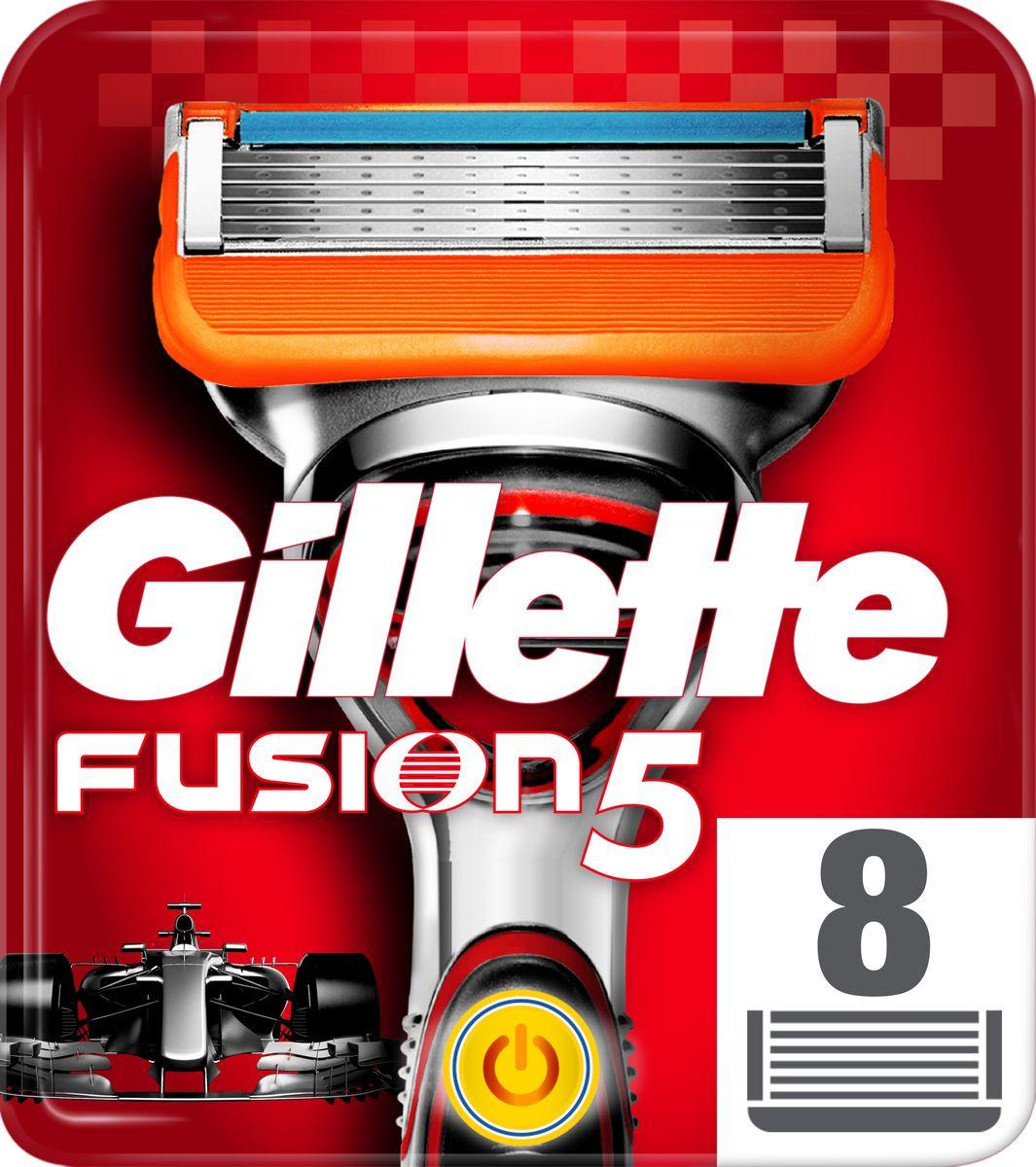 Сменные Кассеты Gillette Fusion5 Power для Мужской Бритвы, 8 шт