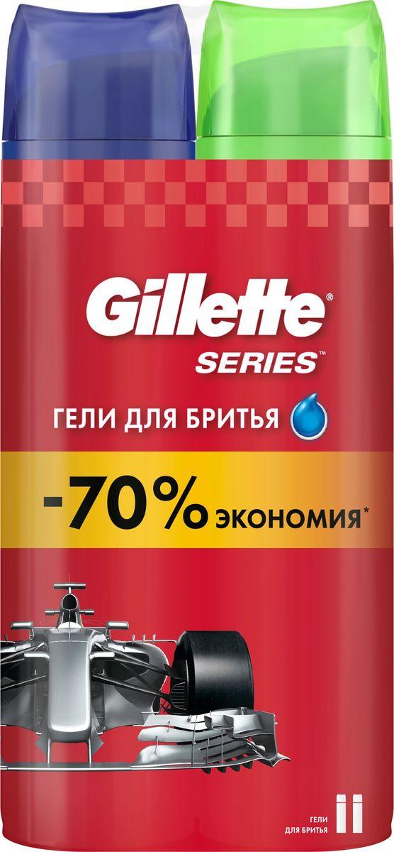 Набор гелей для бритья Gillette Series, 2 шт по 200 мл гель для бритья gillette series гипоаллергенный 200 мл