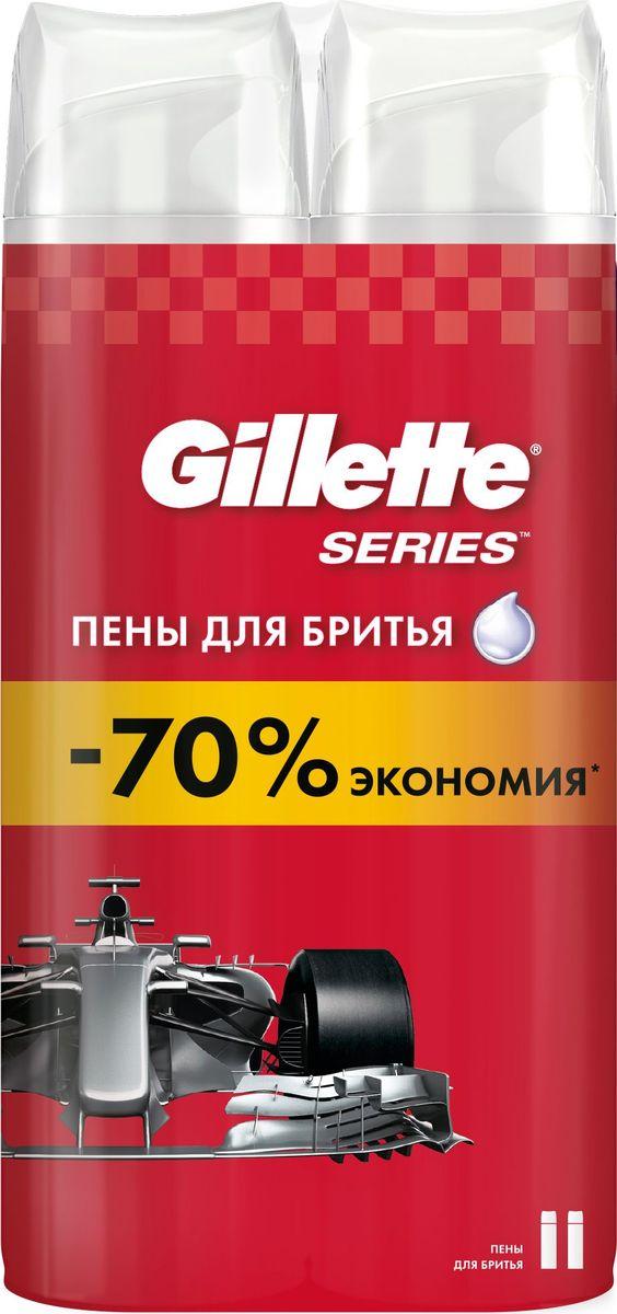 Набор пен для бритья Gillette Series, 2 шт по 250 мл цена и фото