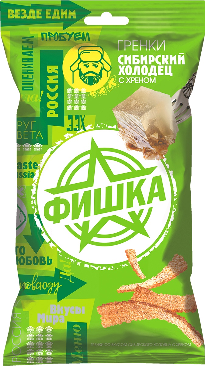 Сухарики Фишка Гренки со вкусом сибирского холодца с хреном, 120 г. цена