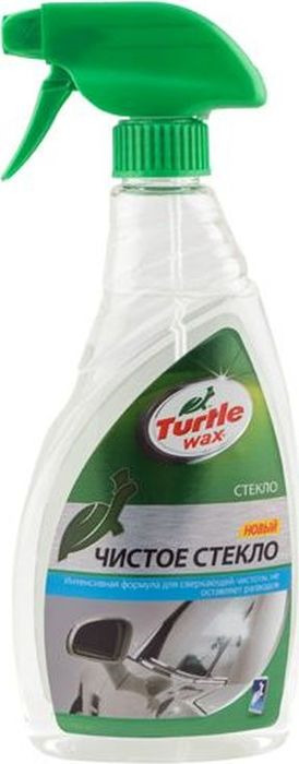 Средство для стекол Turtle Wax Clearvue Glass Clean, FG7703/53004, 500 мл цена