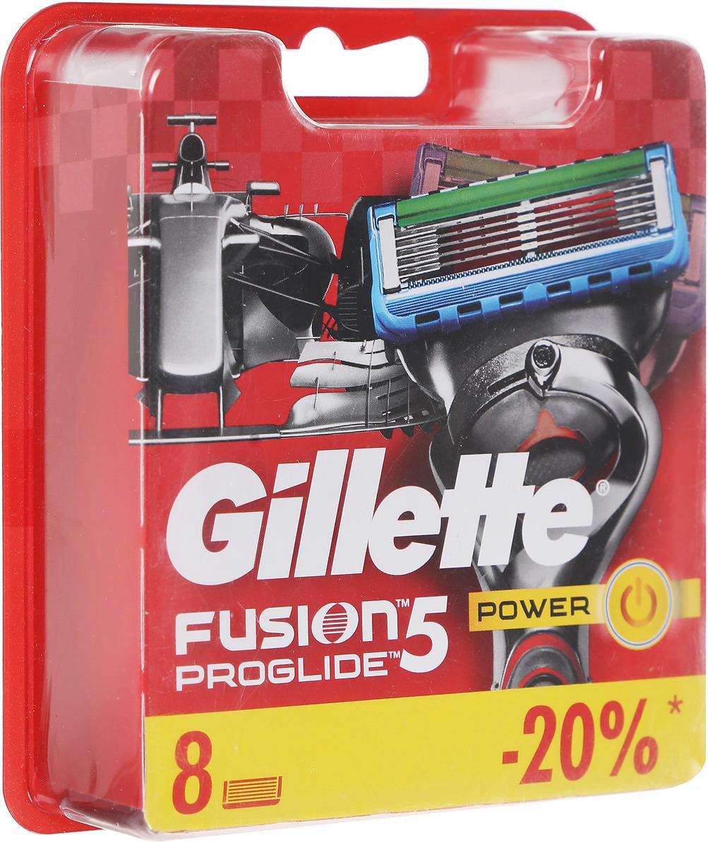 Сменные Кассеты Gillette Fusion5 ProGlide Power для Мужской Бритвы с Технологией FlexBall, 8 шт