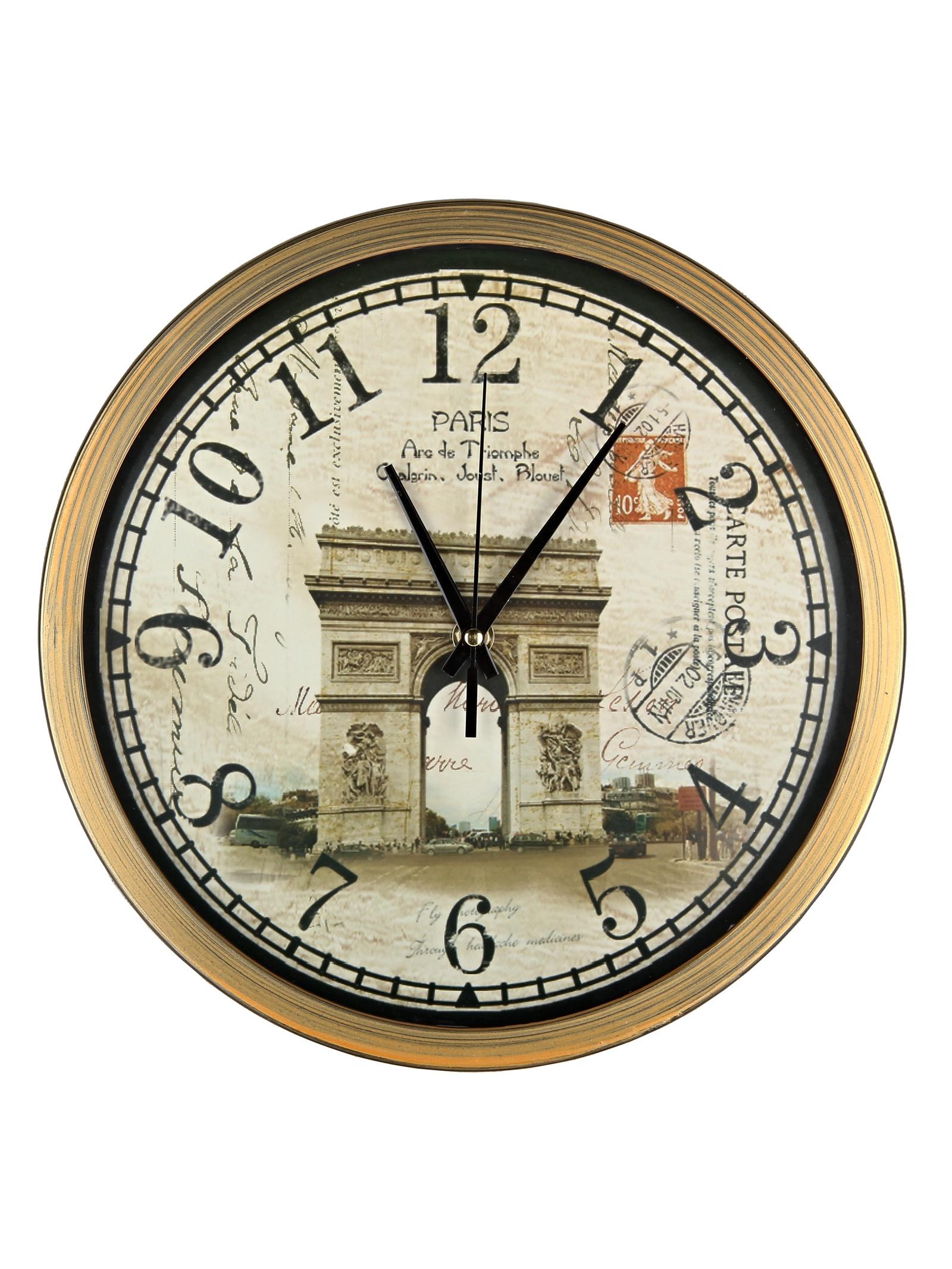 Настенные часы Коралл 4237