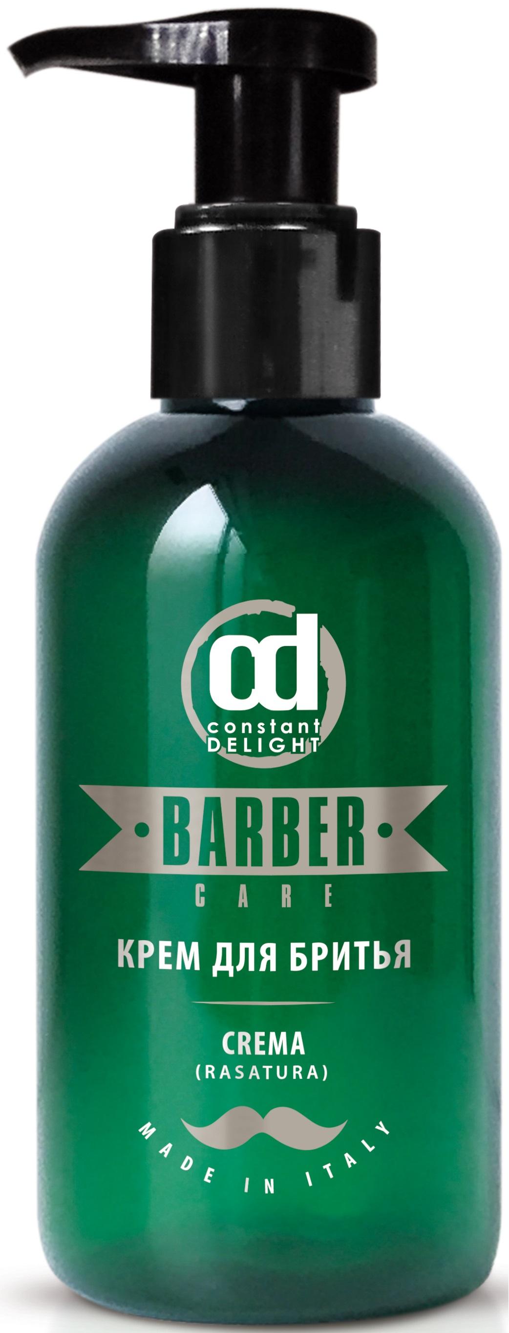 Крем для бритья Constant Delight BARBER CARE 150 мл