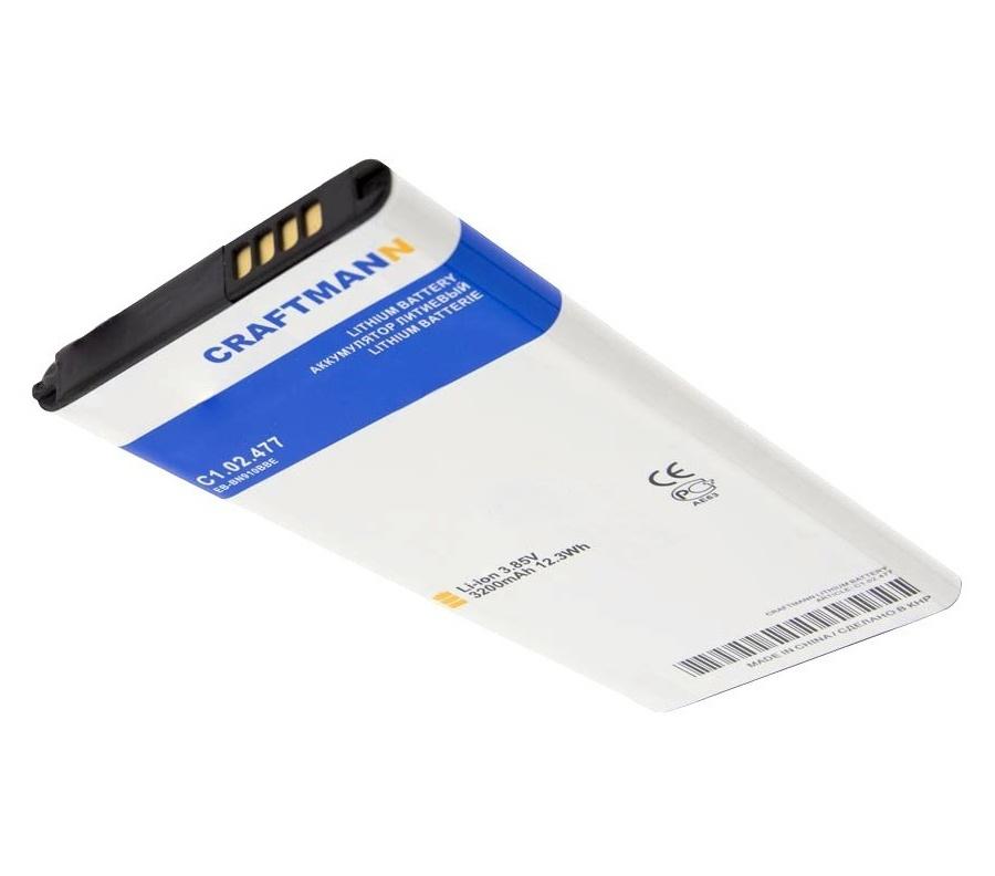 Аккумулятор для телефона Craftmann EB-BN910BBE для Samsung Galaxy Note 4 SM-N910C, SM-N910F, SM-N910G, SM-N910H, SM-N910M, SM-N910U аккумулятор для телефона craftmann b800be с датчиком nfc для samsung galaxy note 3 sm n900 sm n9000 sm n9002 sm n9005 sm n9006 sm n9008 sm n9009 sm n900k sm n900s n075