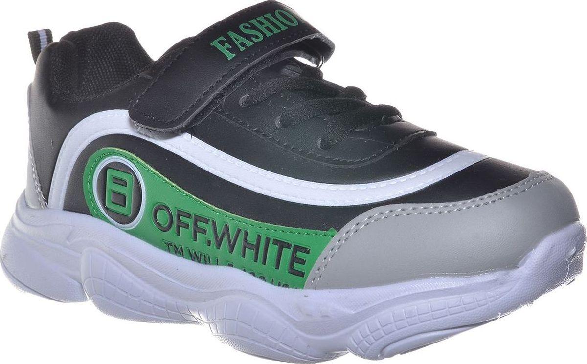 Кроссовки для мальчики Мифер, цвет: черный. 9706G. Размер 339706G